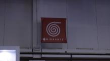 Dreamcast 4 Ever!