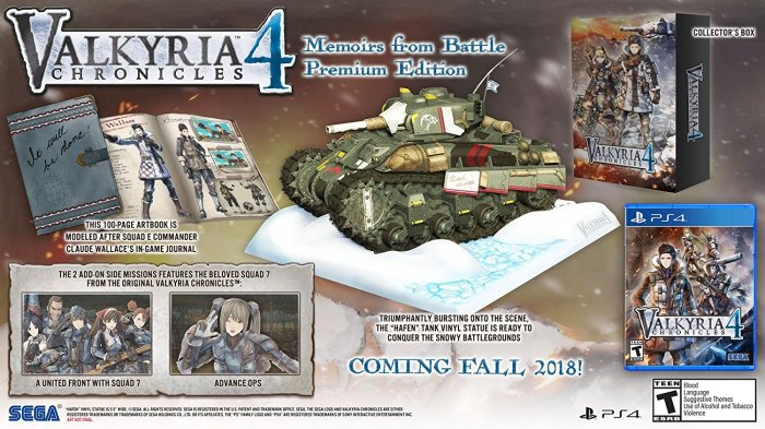 valkyria-chronicles-4-memoirs-from-battle-edition