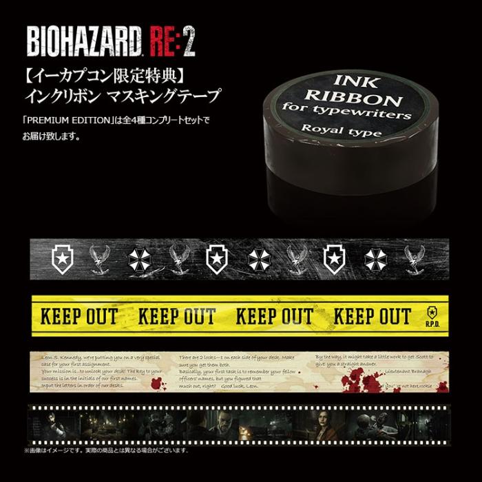 biohazard-re-2-premium-edition-04