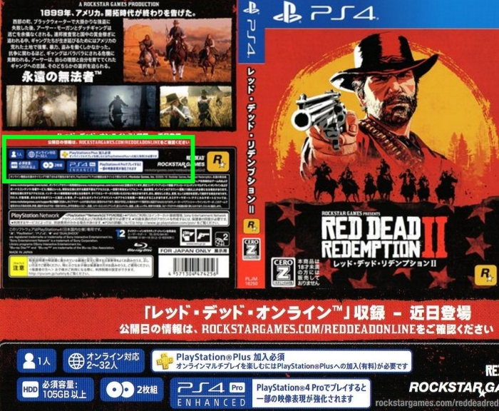 rdr2-capa-japao